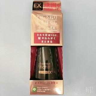 エッセンシャルflat(フラット) ときほぐしセラム EX(120ml)(トリートメント)