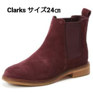 クラークス(Clarks)の【新品】Clarks スエード サイドゴア ショートブーツ(ブーツ)