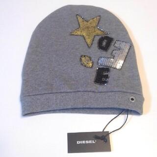ディーゼル(DIESEL)の値下 DIESEL 子供用 帽子 スパンコール(帽子)