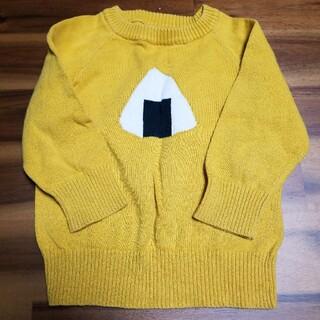 マーキーズ(MARKEY'S)の【マーキーズ】【HOGAN】おにぎりセーター XS(ニット/セーター)