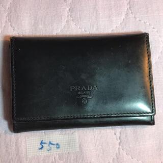 プラダ(PRADA)の550 プラダ コインケース(コインケース)