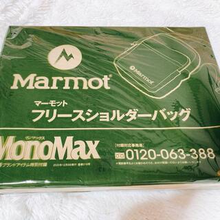 マーモット(MARMOT)のMono Max 付録(ショルダーバッグ)