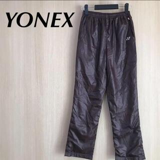 ヨネックス(YONEX)のYONEX ヨネックス レディース L ナイロン パンツ 裏起毛(ウェア)