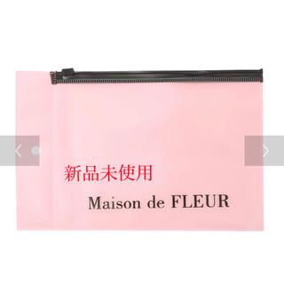 メゾンドフルール(Maison de FLEUR)のMaison de FLEUR メゾンドフルール オリジナルサテンマスク(その他)