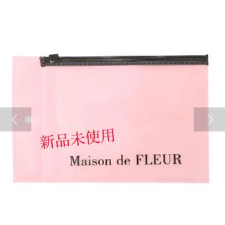 メゾンドフルール(Maison de FLEUR)のちっちょりーな様専用 Maison de FLEURメゾンドフルール 4枚セット(その他)