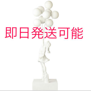 メディコムトイ(MEDICOM TOY)のSync. FLYING BALLOONS GIRL(GESSO Ver.)(フィギュア)