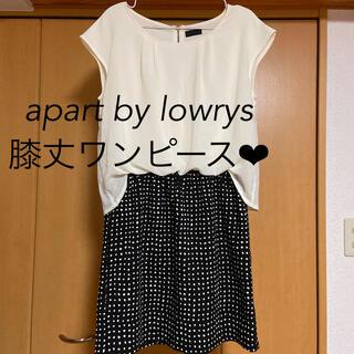 アパートバイローリーズ(apart by lowrys)の【お値下げ】apart by lowrys 膝丈ワンピース L(ひざ丈ワンピース)
