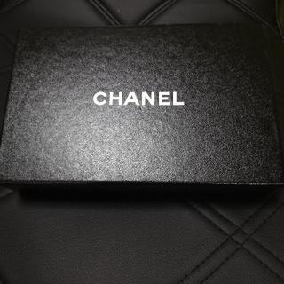 シャネル(CHANEL)のCHANEL 箱(ケース/ボックス)