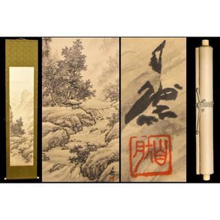 水墨山水 手巻き画絵巻 紙本 肉筆 立軸 お寺 年代保証 書法 WWKK166(書)