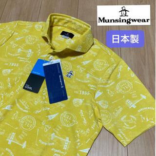 マンシングウェア(Munsingwear)のシャツM&オークリー L(ウエア)