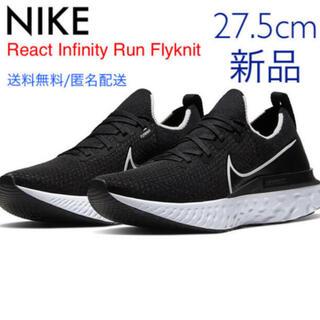 ナイキ(NIKE)のNIKE REACT INFINITY RUN FK ナイキ リアクト(スニーカー)
