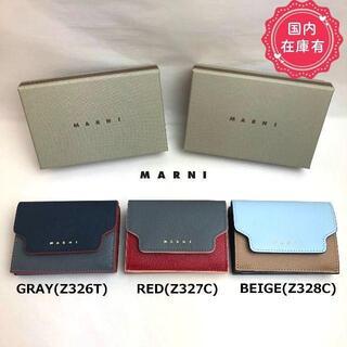 マルニ(Marni)のMARNI ベージュ系 3つ折り ミニ財布 レザー TRIFOLD WALLET(財布)