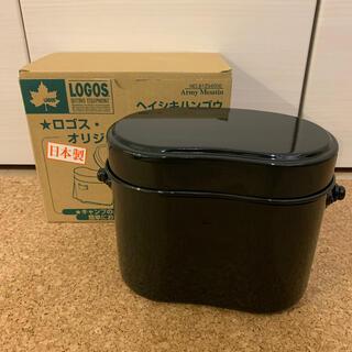 ロゴス(LOGOS)の【サクサクパンダ様専用】ロゴス オリジナルハンゴウ 4合炊き(調理器具)