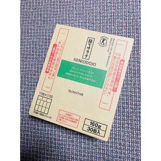サンスター(SUNSTAR)のikeike33様専用 緑でサラナ サンスター 2箱(その他)