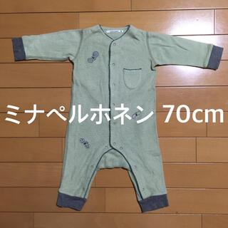ミナペルホネン(mina perhonen)のmina perhonen ミナペルホネン ベビー ロンパース 70cm(ロンパース)