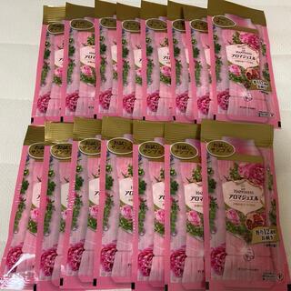 ハピネス(Happiness)のP&G レノアハピネス アロマジュエル お試しサンプル15袋(洗剤/柔軟剤)