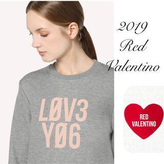 """レッドヴァレンティノ(RED VALENTINO)の未使用 RED VALENTINO♡ 2019年 """"LOVE YOU""""スウェット(トレーナー/スウェット)"""