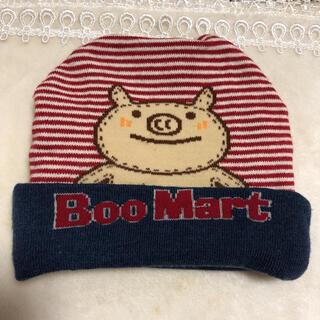 ❁⃘*.゚BOO MART ブーマート ボーダー ニット帽 帽子 90(帽子)