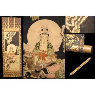 佛の図 手巻き画絵巻 絹本 肉筆 立軸 年代保証 書法 掛け軸 WWKK183(書)