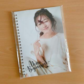 トリプルエー(AAA)のCHIAKI ITO 「New Beginnings」 リングノート(女性タレント)