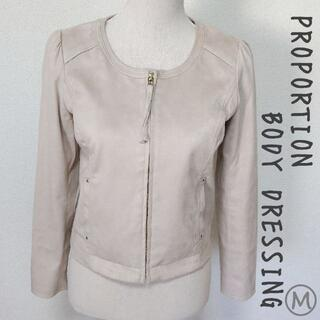 PROPORTION BODY DRESSING - 【PROPORTION】ノーカラージャケット スエード ベージュ サイズ3
