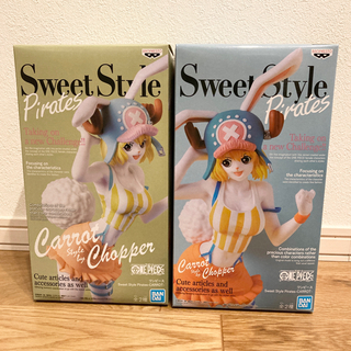 Banpresto One Piece Sweet Style Pirates BOA.HANCOCK Figure Figurine 23cm 2set