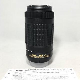 ニコン(Nikon)のNikon ニコンAF-P 70-300 f/4.5-6.3G ED VR (レンズ(ズーム))