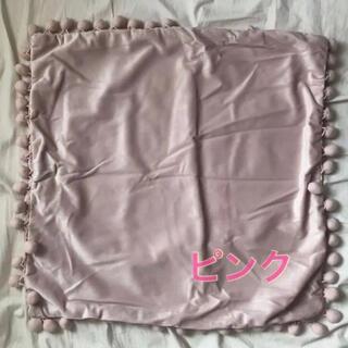 【ピンク&グレージュ】クッションカバー 2枚セット 45×45  (クッションカバー)