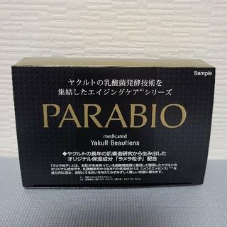 ヤクルト(Yakult)のヤクルト化粧品 パラビオセット(サンプル/トライアルキット)