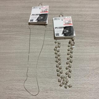 シマムラ(しまむら)の【新品未使用】プチプラのあや ネックレス2本セット シルバー(ネックレス)