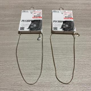 シマムラ(しまむら)の【新品未使用】プチプラのあや デザインチェーンネックレス 2本セット(ネックレス)