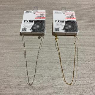 シマムラ(しまむら)の【新品未使用】プチプラのあや 2連ネックレス2本セット ゴールド シルバー(ネックレス)