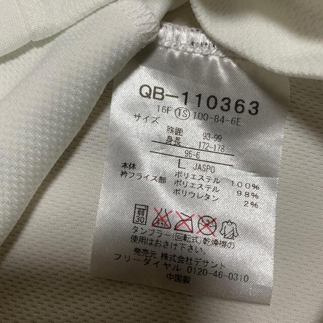 le coq sportif(ルコックスポルティフ)のルコック ウェア Tシャツ 長袖 スポーツ/アウトドアのランニング(ウェア)の商品写真