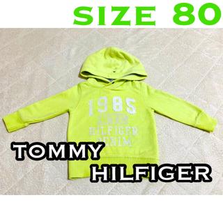 トミーヒルフィガー(TOMMY HILFIGER)のtommy hilfiger   パーカー 80(ジャケット/コート)