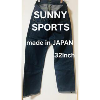 サニーレーベル(Sonny Label)の【美品】【SUNNY SPORTS 】デニム 32インチ(デニム/ジーンズ)