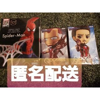 マーベル(MARVEL)のMARVEL フィギュア IRONMAN スパイダーマン(フィギュア)