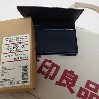 ムジルシリョウヒン(MUJI (無印良品))の無印良品カードケース(名刺入れ/定期入れ)