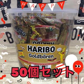 ゴールデンベア(Golden Bear)のコストコ ゴールデンベアー HARIBO ハリボーグミ フルーツ味 50袋セット(菓子/デザート)