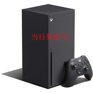 エックスボックス(Xbox)のXbox Series X Amazon.co.jp特典 デザインエコバッグ(家庭用ゲーム機本体)