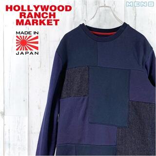 ハリウッドランチマーケット(HOLLYWOOD RANCH MARKET)のH.R.REMAKE リメイクパッチワークスウェット 1 S〜M相当 トレーナー(スウェット)