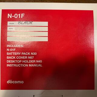 エヌイーシー(NEC)の未使用品 docomo N-01F(携帯電話本体)