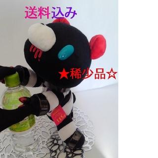 タイトー(TAITO)のグル~ミ~×ナンバカ 15 #511(キャラクターグッズ)