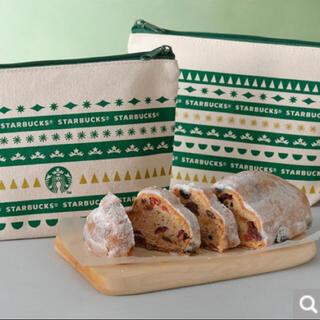 Starbucks Coffee - レア‼️ スターバックス ホリデー 2020  シュトーレン