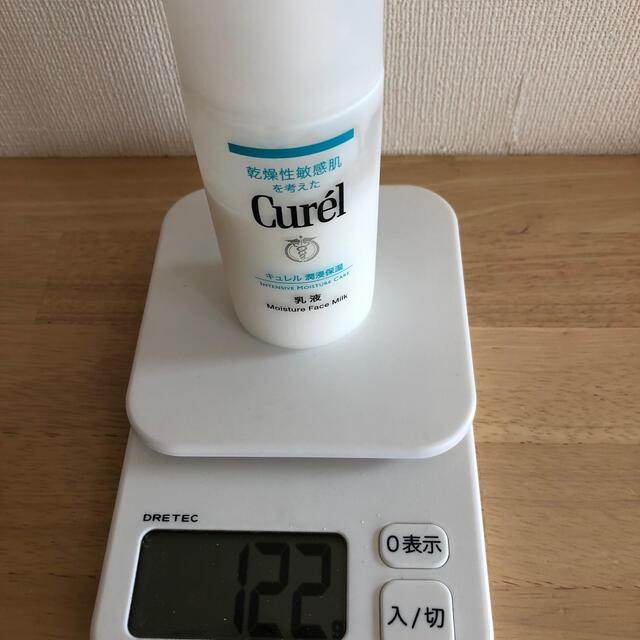 Curel(キュレル)のキュレル 乳液 コスメ/美容のスキンケア/基礎化粧品(乳液/ミルク)の商品写真
