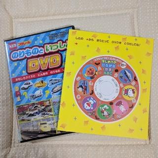アンパンマン(アンパンマン)のはじめての ひらがな・かず・ABC DVD秋号&のりものといっしょDVD セット(キッズ/ファミリー)