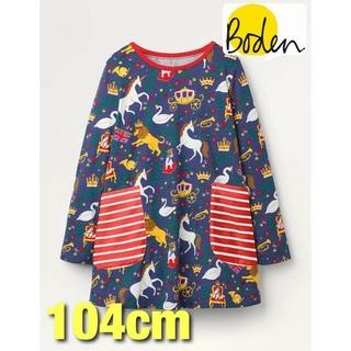 ボーデン(Boden)の【Mini Boden】ミニボーデン ホリデー プリント チュニック(Tシャツ/カットソー)