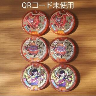 妖怪ウォッチ  妖怪メダル 福吉 6枚セット(キャラクターグッズ)