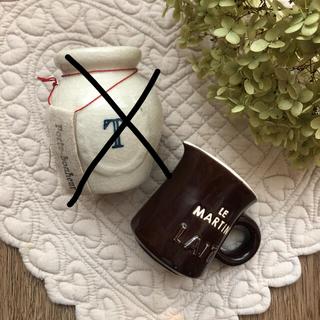 アクタス(ACTUS)の陶器 ミニピッチャー 2個セット(花瓶)