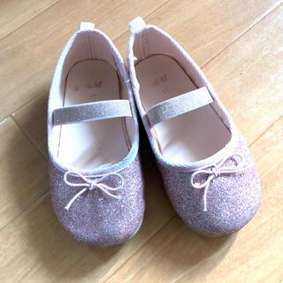 エイチアンドエム(H&M)のH&M 子ども シューズ 靴 ピンク ラメ 15cm 14cm 女の子 結婚式(フォーマルシューズ)