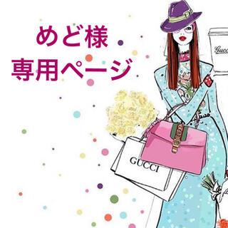 【めど様専用】選べる和モダンのしシール(red) 44面♡ サンキューシール(カード/レター/ラッピング)